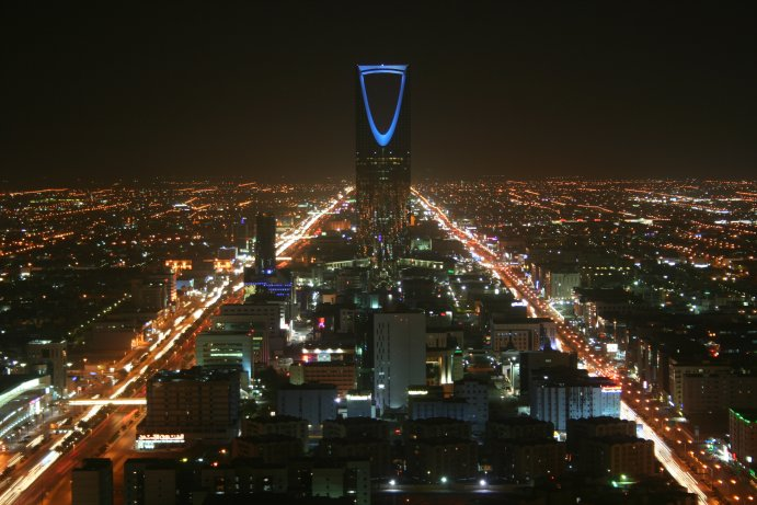 The Kingdom Tower is one of the top tourist attractions in Saudi Arabia